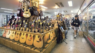 Seoul Announces Musical Instrument Sharing Initiative