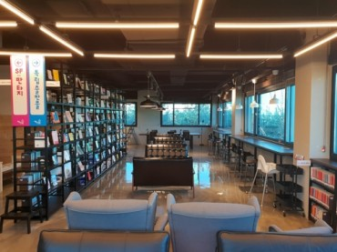 Gyeonggi Province Opens Theme Libraries