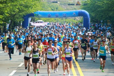Ultra Runners Flock to Seoul for Trail Race