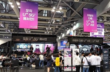 S. Korea Hosts 5G Fair to Promote Exports of Immersive Contents