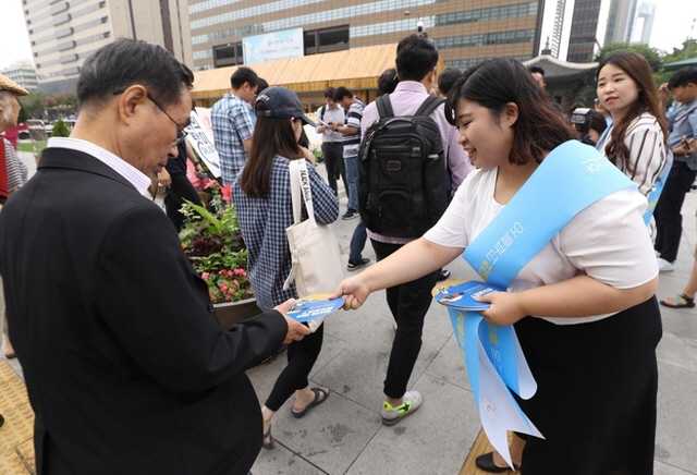 40 pct of Koreans Think New Law Reduced Workplace Harassment: Survey