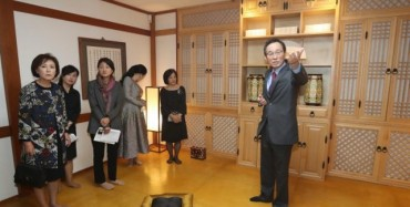 S. Korean Embassy in Britain Transformed into Traditional Gallery