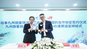 Ctrip Signs Agreement with Japanese Railway Company JR Kyushu
