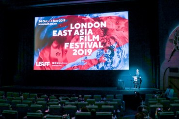 Asian Film Fest in London Spotlights Korean Cinema