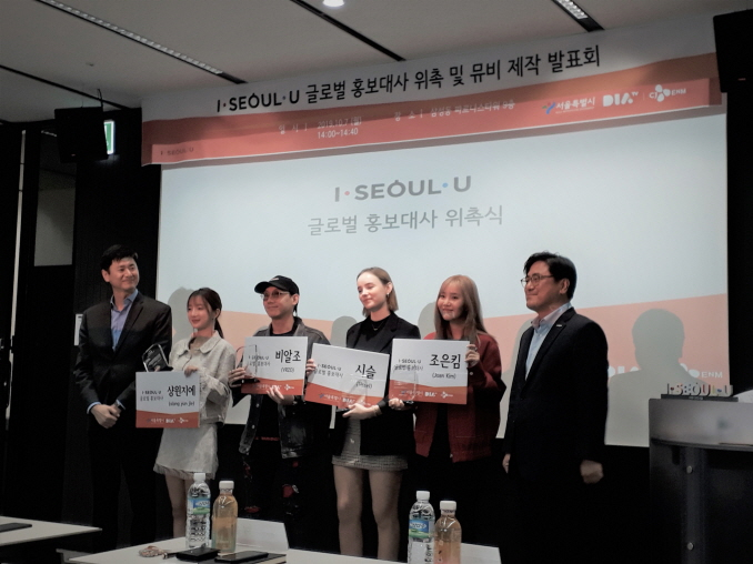 Seoul Names Five Influencers as PR Envoys