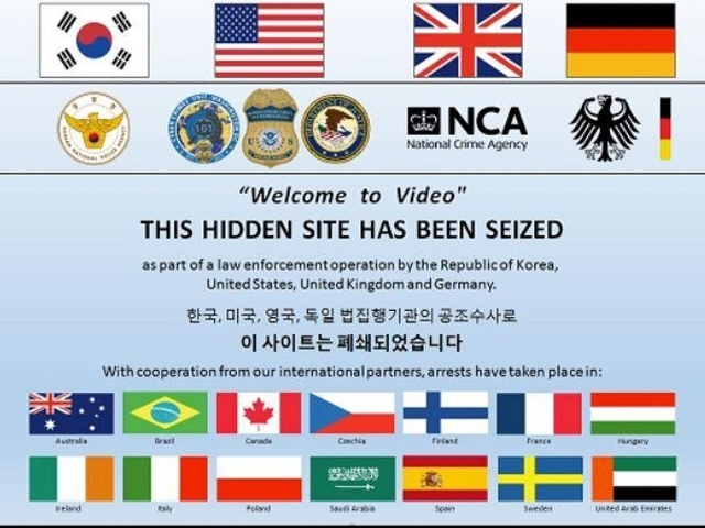 The access page of Welcome to Video, a child pornography site, has been closed. (image: National Police Agency)