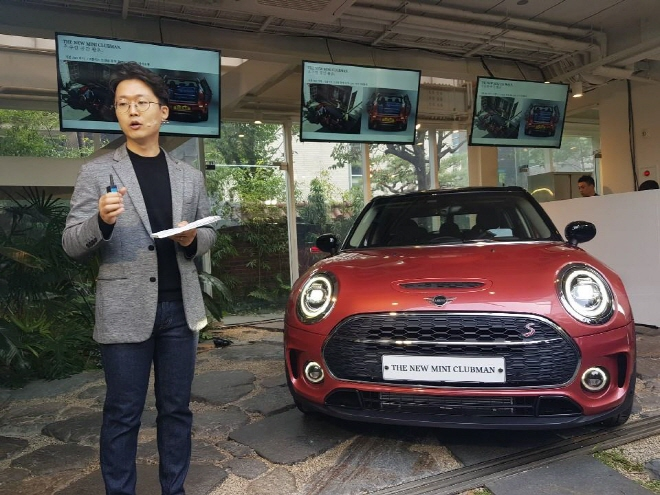 BMW Expects to Sell Over 10,000 MINI Models in S. Korea This Year