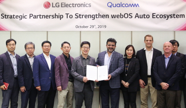 LG, Qualcomm to Develop Automotive Infotainment Platform