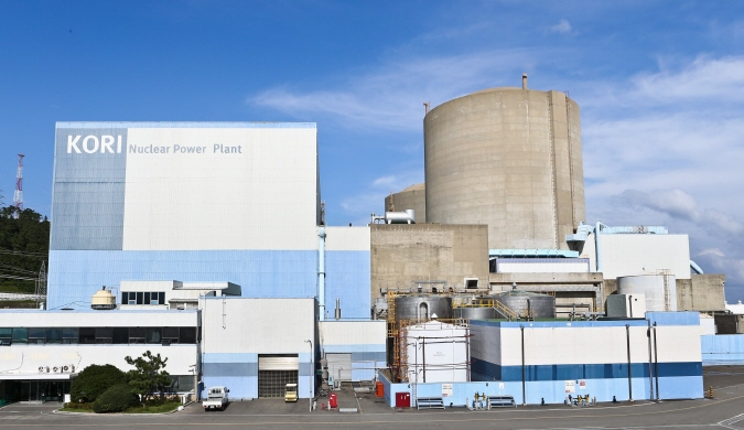 The now-retired Kori-1 nuclear reactor located in the southern port city of Busan. (image: Korea Hydro & Nuclear Power)
