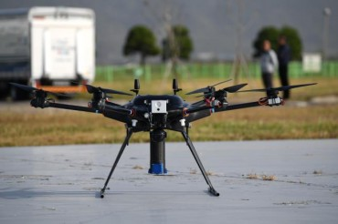 Emergency Response Drone Makes Successful First Flight