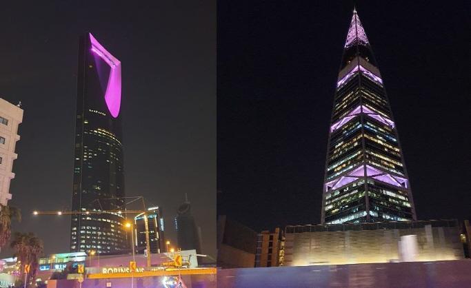 Landmarks in Saudi Arabia's Riyadh lit in purple on Oct. 10, 2019. (Yonhap)