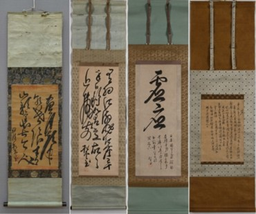 Exhibition of Writings by Buddhist Hero in Korea-Japan Diplomacy to Open in Seoul