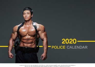 Fit Police Officers Create Calendar to Help Abused Children