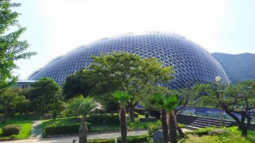 Geoje Opens Jungle Dome for Preview