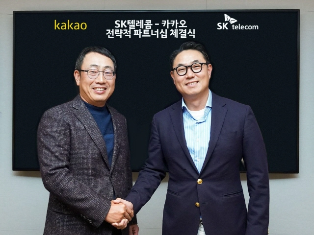 SK Telecom, Kakao Reach Share Swap Deal