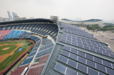 Seoul Wins C40 Cities Awards for Renewable Energy Project