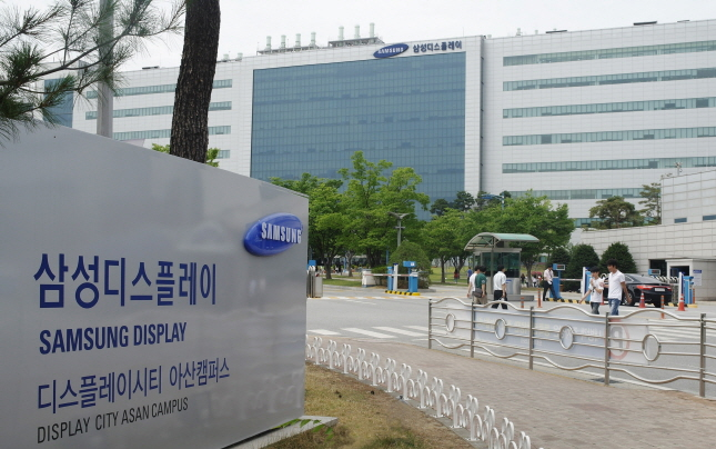 Samsung Display's Asan factory. (Yonhap)