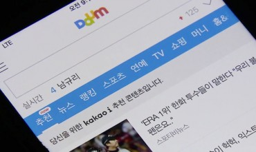Internet Portal Temporarily Bans Web Comments on Entertainment News to Stem Defamation