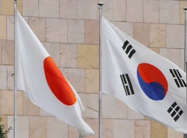 Korean, Japanese Teachers Meet to Discuss New Ways to Teach Students About Korea-Japan Relations