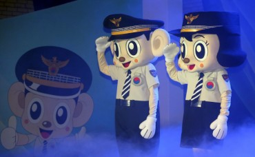 New National Police Agency Mascot Reflects Gender Equality