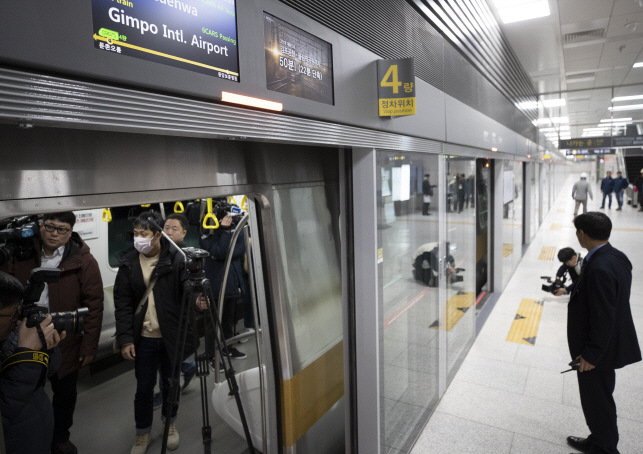 A station on the third section of Seoul Subway Line 9. (Yonhap)