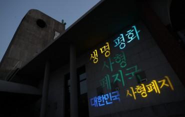 Hwaseong Serial Murder Case Rekindles Debate over Death Penalty in S. Korea