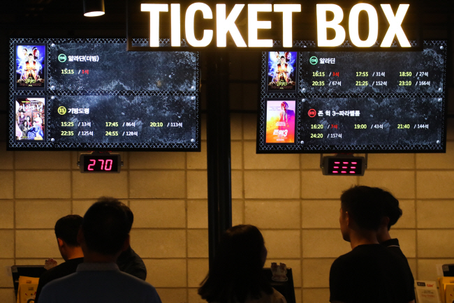 Currently, nearly 80 percent of movie screens nationwide are controlled by multiplexes run by two conglomerates -- CJ and Lotte Group. (Yonhap)