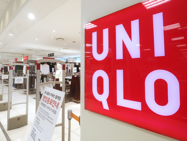 Uniqlo Begins Marketing Offensive in S. Korea