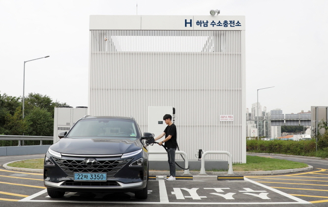 S. Korea to Build 3 Hydrogen-powered Cities by 2022