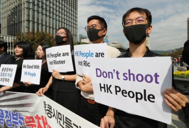 Korean Activists Voice Support for Hong Kong Protesters