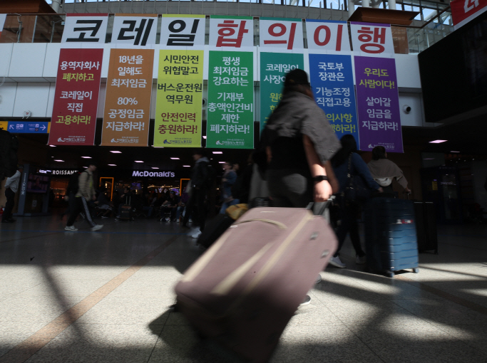 A passenger passes by signs displaying the labor union's demands at Seoul Station on Oct. 13, 2019. (Yonhap)