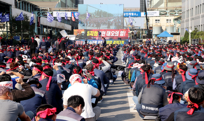 Unionized workers at Hyundai Steel Co. participating in a strike for a better wage deal at the company's plant in Dangjin on Oct. 16, 2019. (Yonhap)