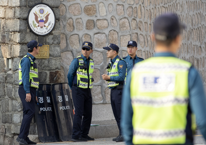 Police to Bolster Security Following U.S. Envoy Residence Break-in