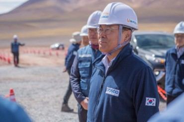 POSCO to Build Lithium Plant in S. Korea