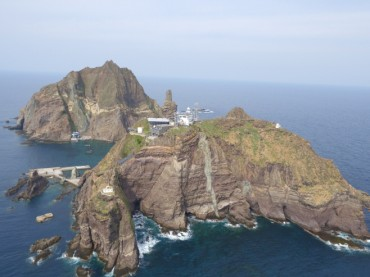 S. Korea Conserving Biodiversity on Easternmost Islets of Dokdo