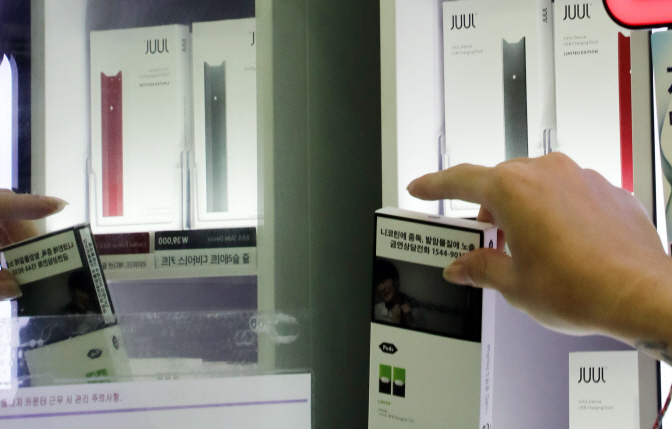 More Convenience Stores to Suspend Sales of Liquid E-cigarettes Following Gov't Warning