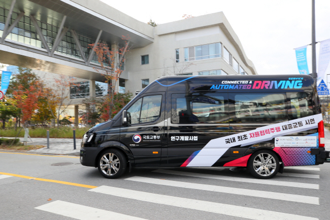 An autonomous bus on a road in Sejong on Oct. 29, 2019. (Yonhap)