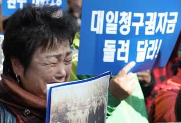 Hundreds Rally, Call for Japan's Apology on Anniversary of Forced Labor Ruling
