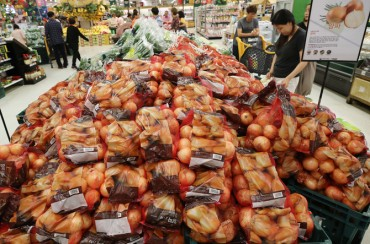 S. Korea Logs First Drop in Inflation in September, Boosts Odds of Rate Cut