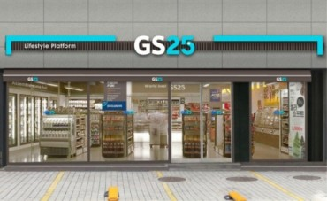 GS25 Convenience Stores Halt Sales of 4 Flavored E-cigarettes After Gov't Warning