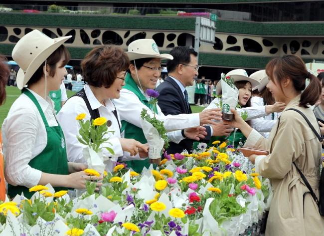 Seoul City Announces Green Thumb Initiative