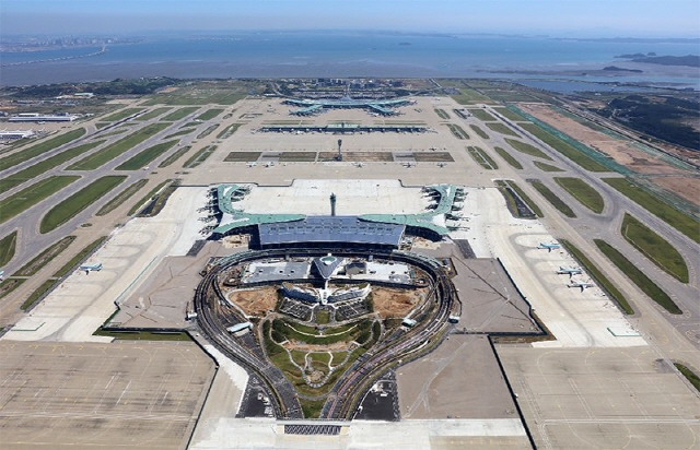 S. Korea to Invest 4.8 tln Won for Incheon Airport Expansion