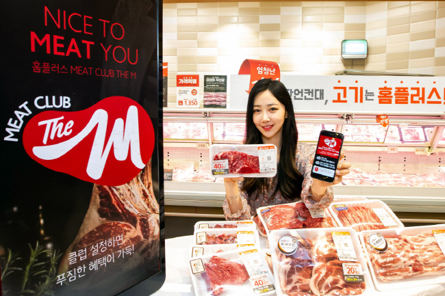 Shopping Mall Engages Enthusiasts for Future Marketing