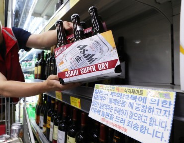 Imports of Japanese Beer in Freefall on Boycott