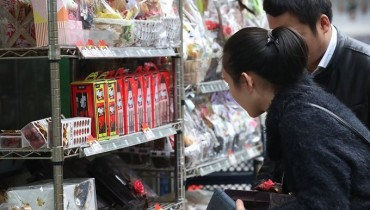 Pepero Day Fizzles Amidst Consumer Apathy