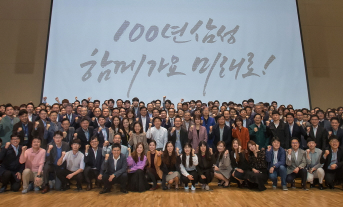 Employees of Samsung Electronics Co. attend a ceremony to celebrate the company's 50th anniversary held at Samsung Digital City in Suwon, south of Seoul, on Nov. 1, 2019. (image: Samsung Electronics)