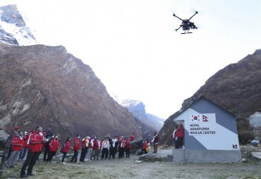 KT Opens ICT Rescue Center in Nepal Himalayas