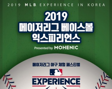 MLB Fan Event in Seoul Postponed over Payment Issues