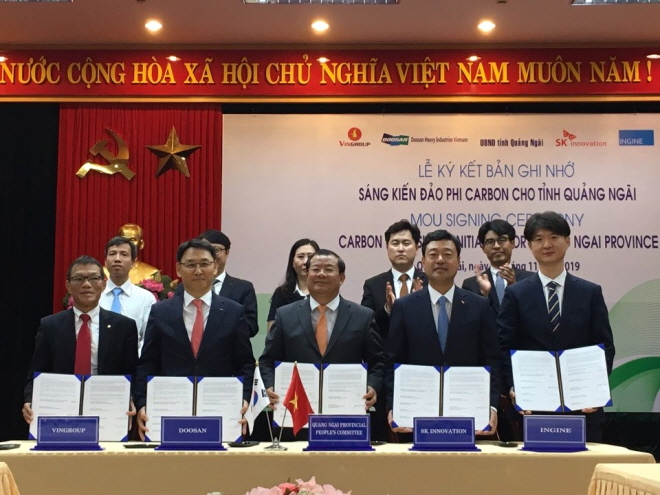 SK Innovation, Doosan Heavy Take Part in Vietnamese Carbon-free Project