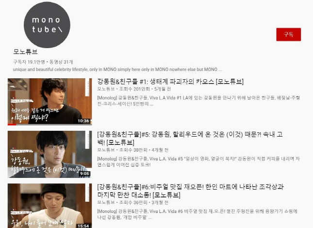 This captured image shows South Korean star actor Gang Dong-won's YouTube channel. (Yonhap)